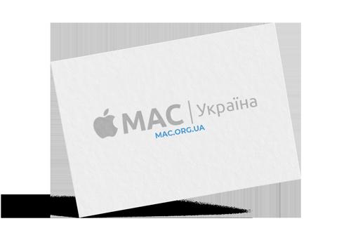 Mac Україна