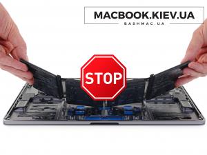Заміна батареї на MacBook Pro touch bar