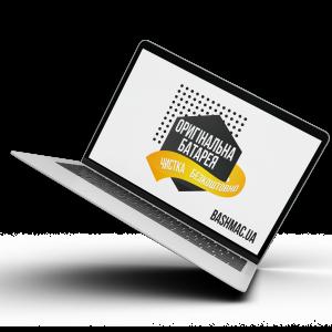 Безкоштовна профілактика MacBook