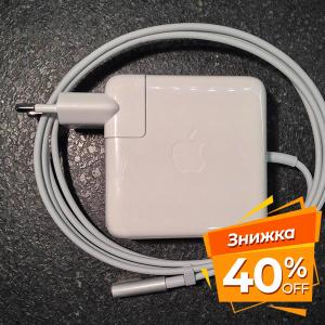 Б/У оригінальна зарядка Apple MagSafe 1 Power Adapter 45W