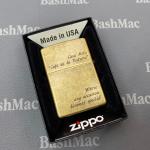 Zippo 204B CLASSIC brushed brass