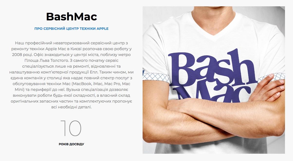 Професійній сервіс з ремонту iMac у Києві