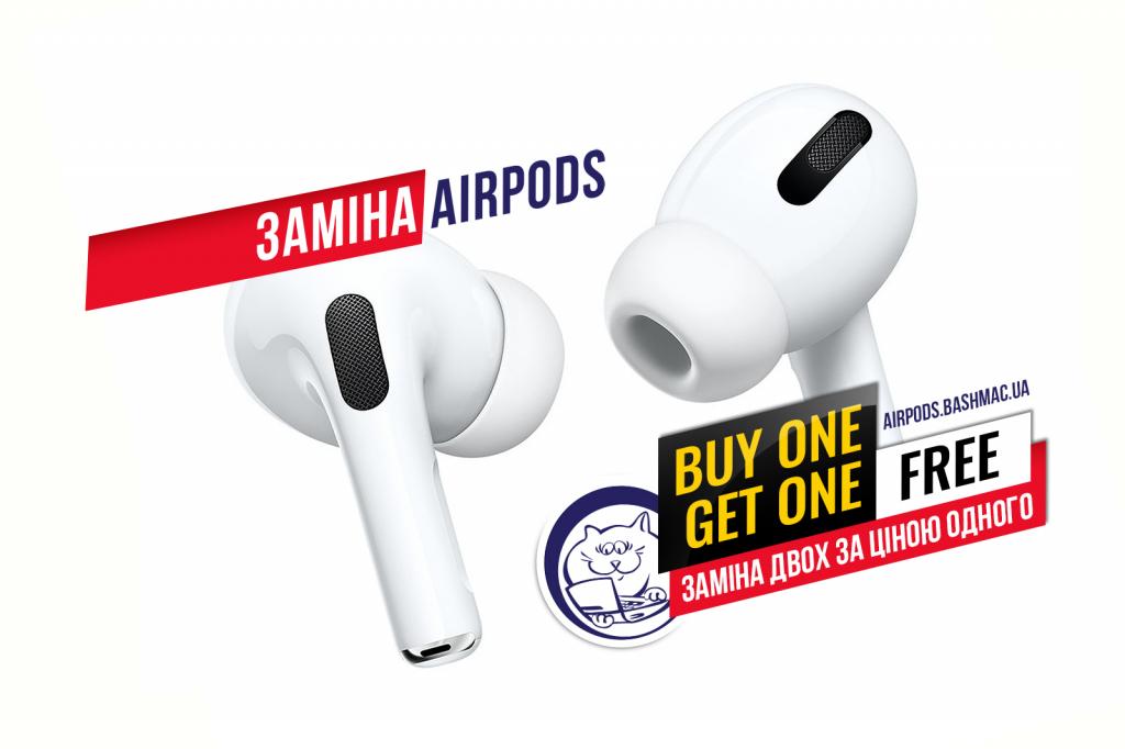 заміна одного навушника AirPods Pro на два нових