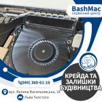 Залишки будівництва. Чистка MacBook з заміною термопасти у Києві