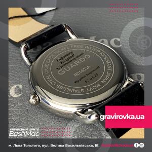 Лазерне гравіювання годинника GUARDO
