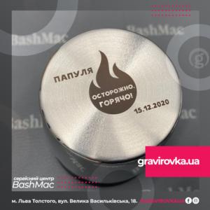 Нанесення лазерного гравіювання на кружку у Києві